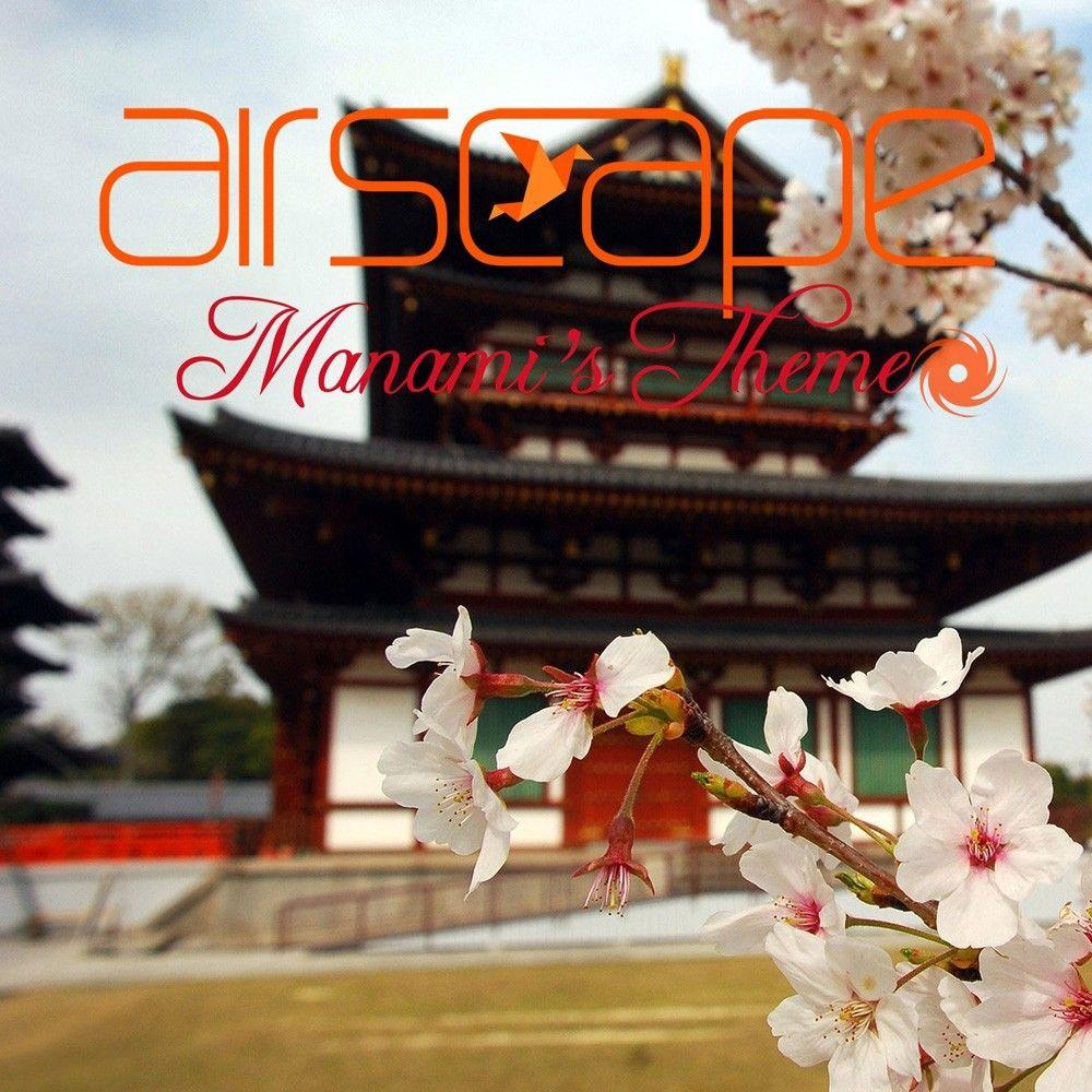 airscape-manami-copy.jpeg