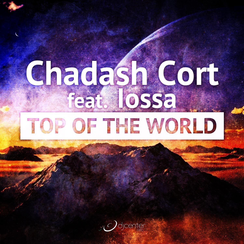 chadash.jpg