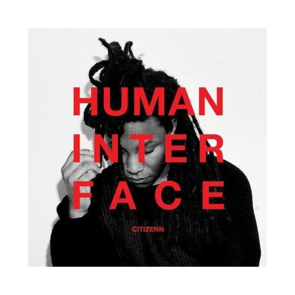 humaninterface.jpg