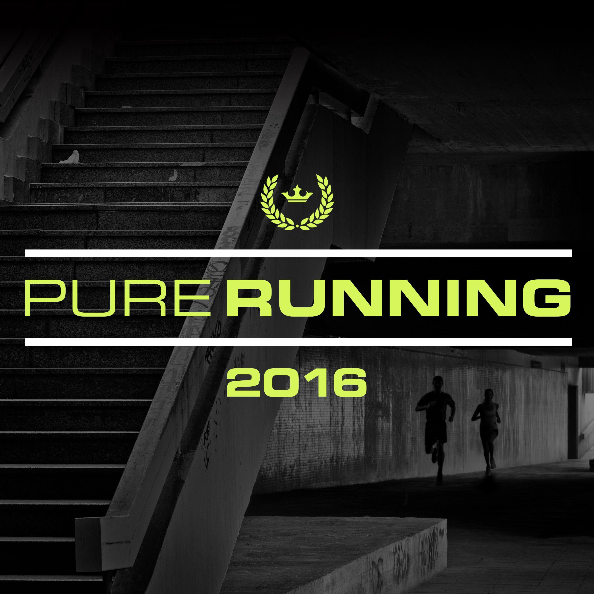 pure_running_2016.jpeg
