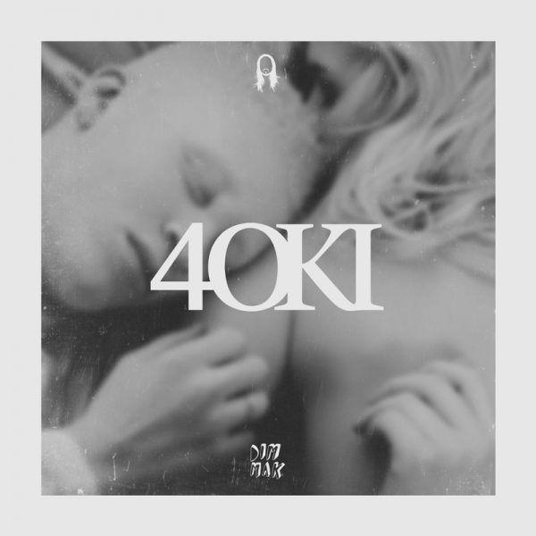 steve-aoki-4oki-2016-600x600.jpg