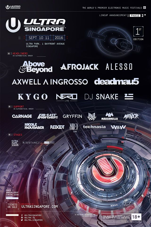 ultra-singapore-2016-phase-two.jpg
