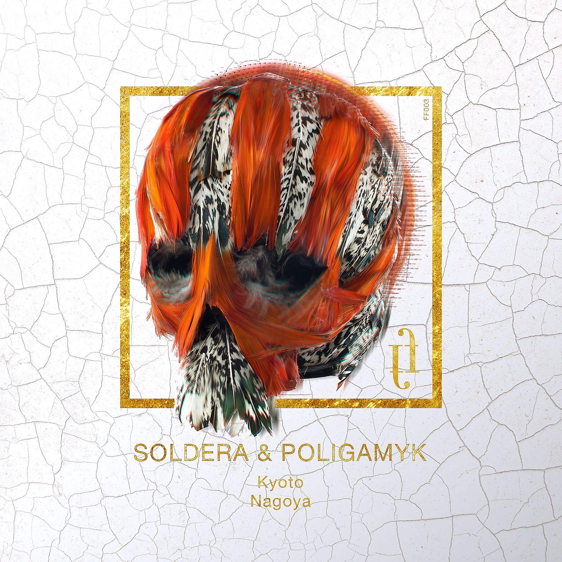 soldera_poligamyk_-_kyoto_ff003_coverart.jpg