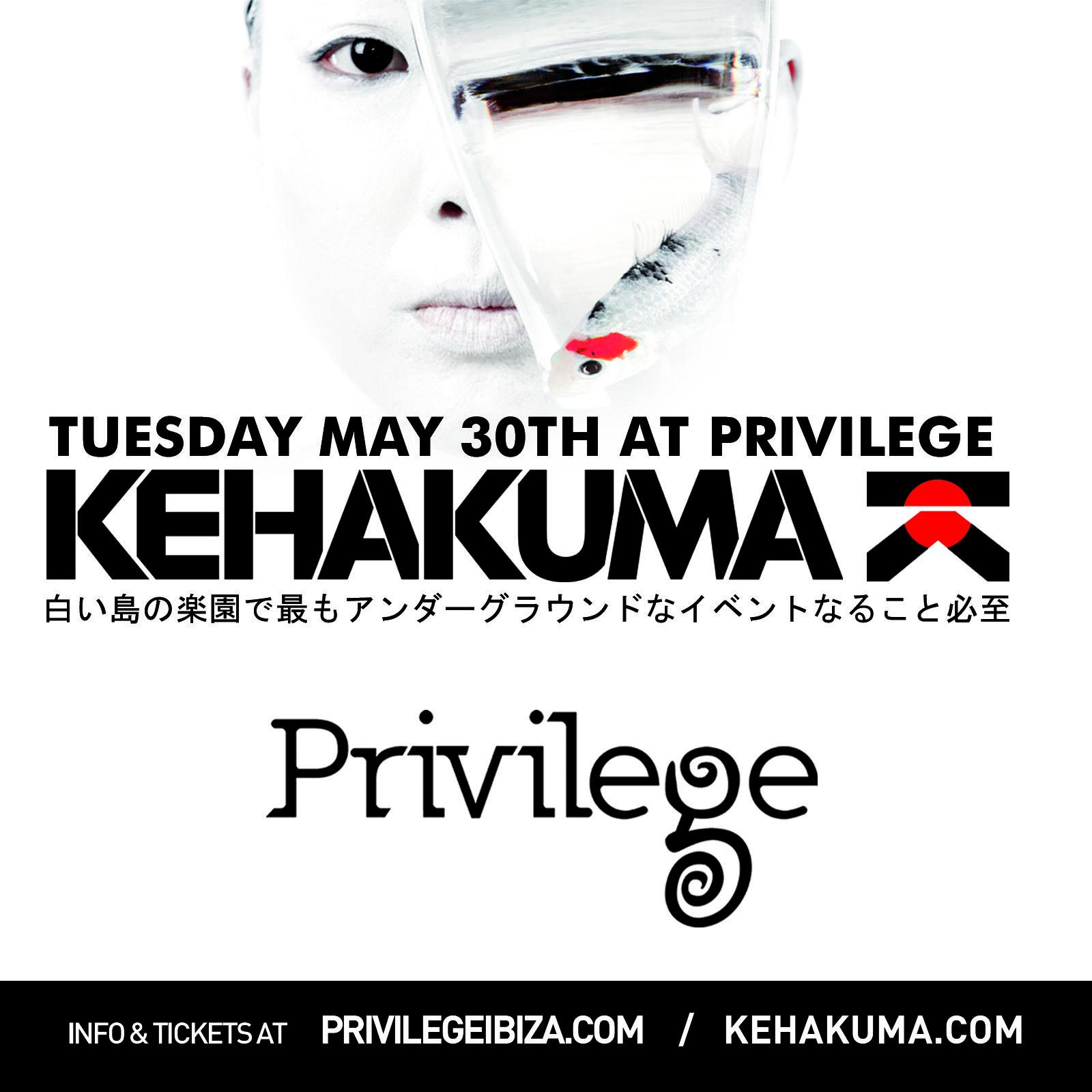 2017-05-30_kehakuma_privilege_1600x1600.jpg